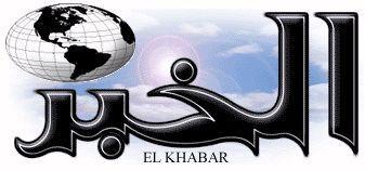 El Khabar « le plus crédible de la presse algérienne »